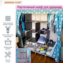Armadio set di mobili per camera da letto armadio armadio mobili per camera da letto armadi armadio ripiano armadio portatile guarda roupa