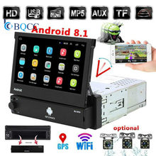 1din Android 8.1 Quad-Core Mobil GPS Navigasi Pemain 7 ''Universa Radio Wifi Bluetooth MP5 Multimedia + Kamera(China)