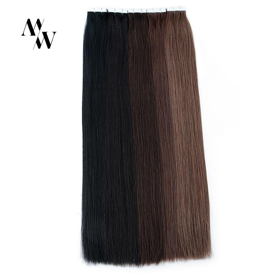 MW двухслойная лента для наращивания человеческих волос 100% Натуральная Кожа Уток клей на волосах 16/20/24 дюймов разные цвета