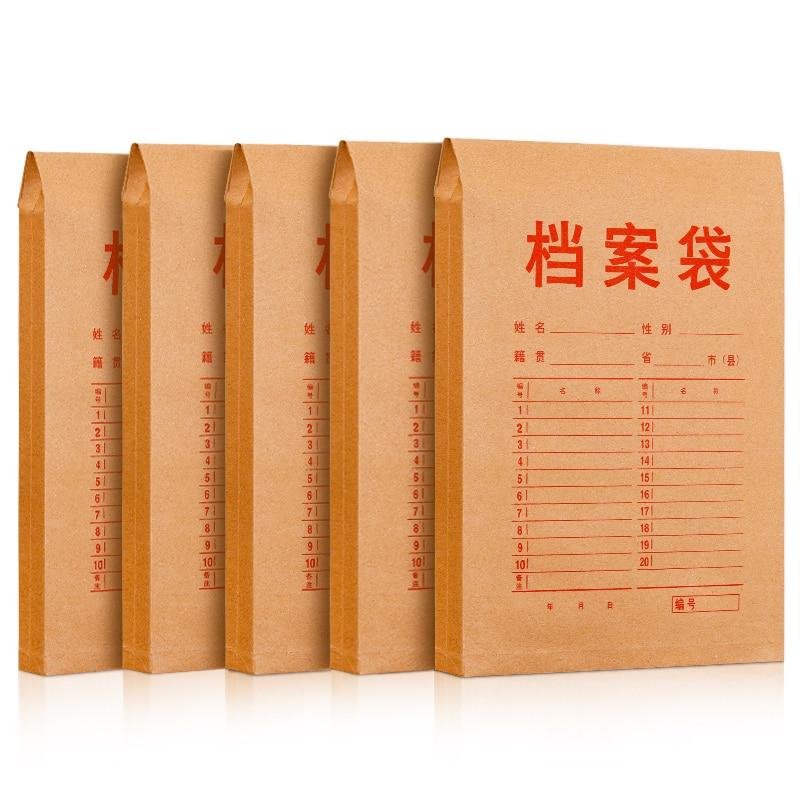 50/set File Bag Kraft Paper Bag A4 File Folder Thickened Bidding Personnel Information Bag Plastic Storage Bag Office Supplies