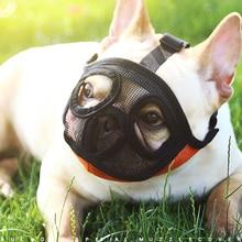 Muzzles French Bulldog Pug Dog-Mouth-Cover Pet-Dog Dogs Anti-Bark Adjustable Bite Mesh