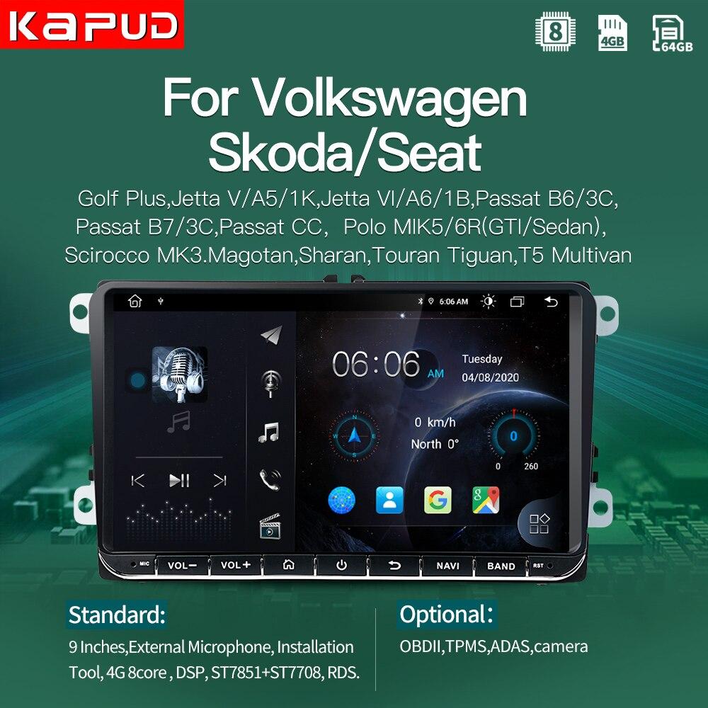 Мультимедийный плеер Kapud, стерео-система на Android 10, с 9
