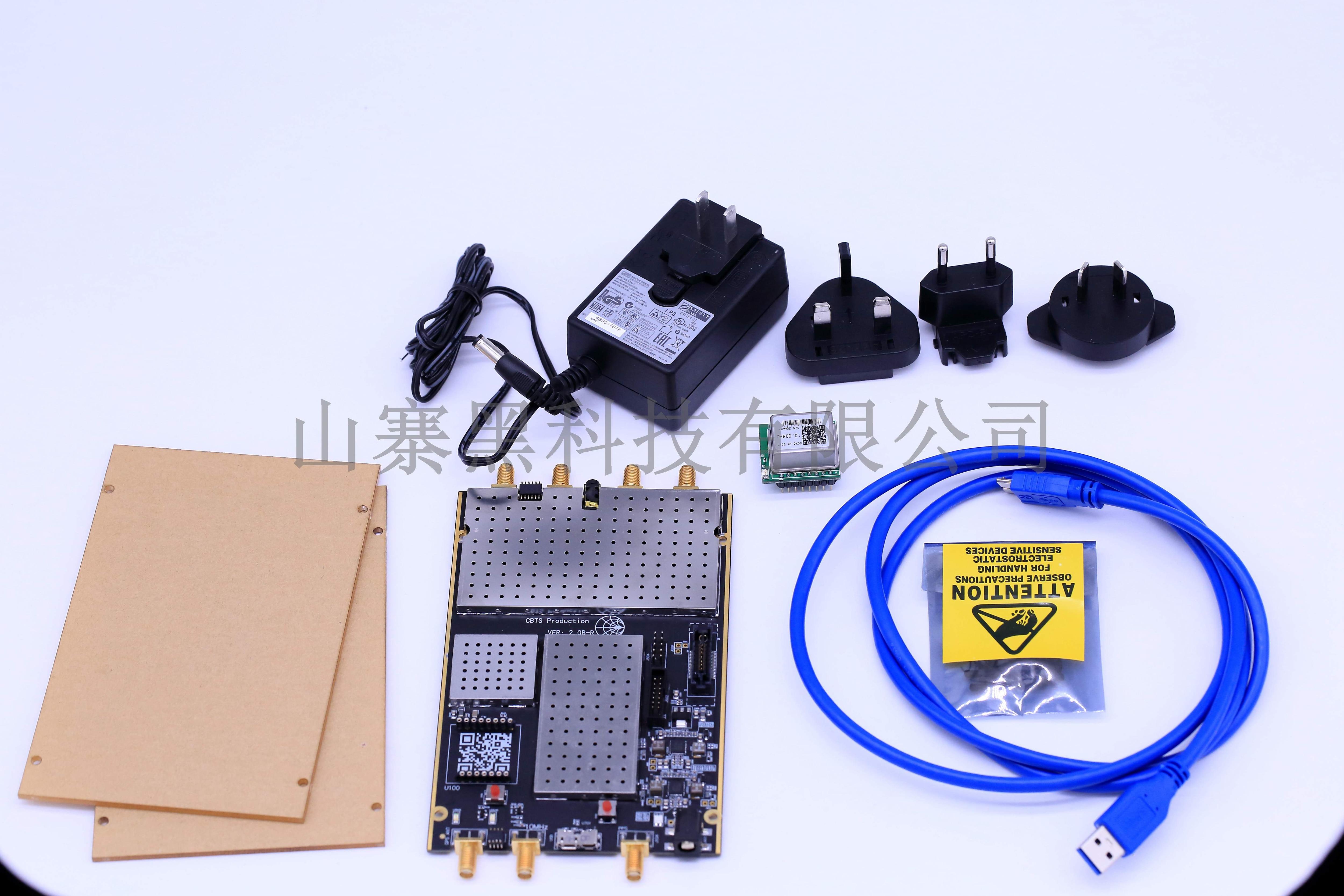 AD9361 70 MHz-6 GHz SDR Radio définie par logiciel USB3.0 Compatible avec USRP B210 + 10MHz GPSDO GPS-DO