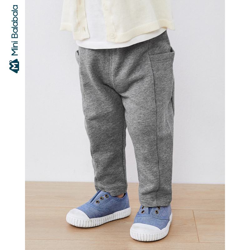 Mini Bala Baby Pants Men And Baby Plus Velvet Warm Trousers Comfortable And Cute Children Clothing Loose Crotch Pants