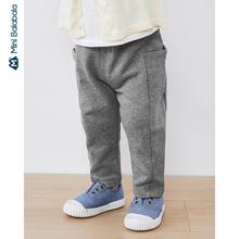 Spodnie dla niemowląt Mini bala dla mężczyzn i niemowląt oraz aksamitne ciepłe spodnie wygodne i słodkie ubrania dla dzieci luźne spodnie z krocza tanie tanio Mini Balabala Stałe REGULAR ZA0E081203001 Pełnej długości Unisex COTTON Na co dzień Pasuje prawda na wymiar weź swój normalny rozmiar