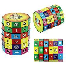 Цилиндрический куб 6 цифр игрушки Magic Cube головоломка подарок для игры наклейки цифры, Магический кубик, парковка Assist для детей изучение математики игрушка