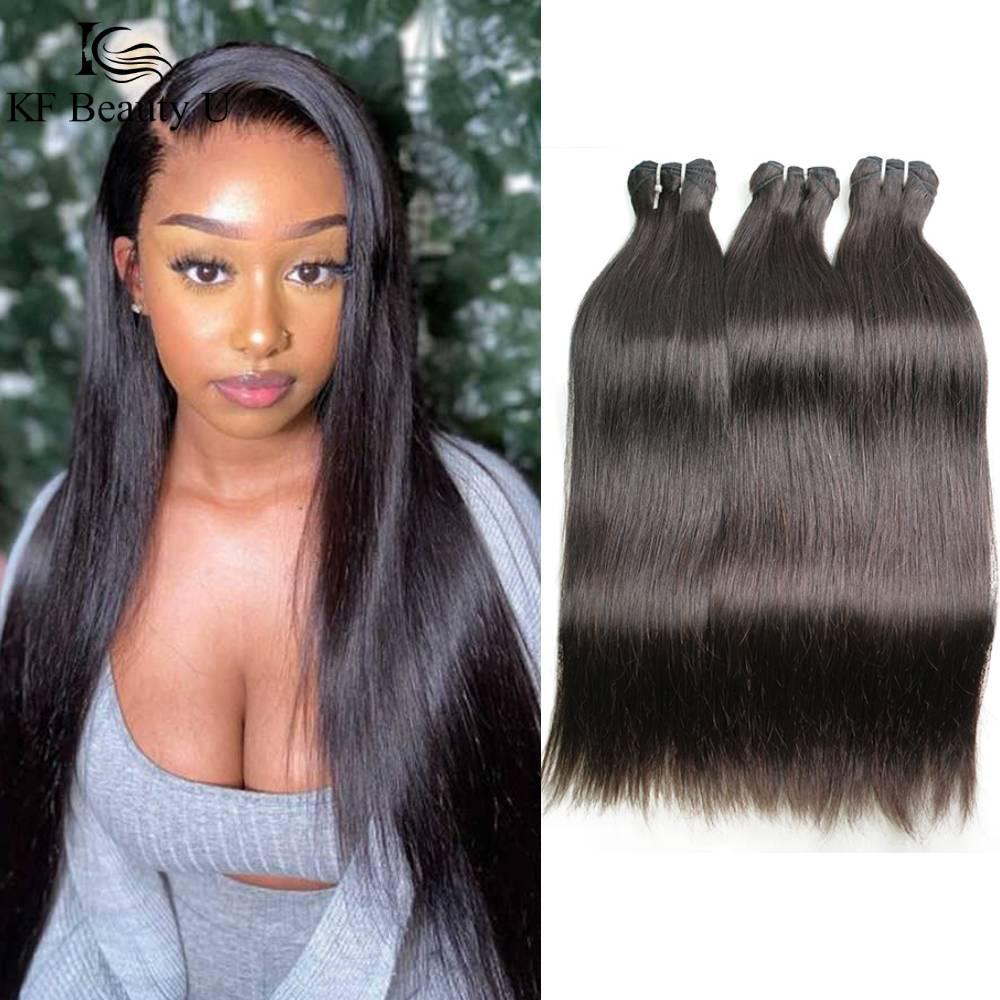 A extensão reta brasileira do cabelo humano 10a classifica o cabelo humano 6-46 polegadas o cabelo virgem pode ser tingido tecer o cabelo para a mulher preta