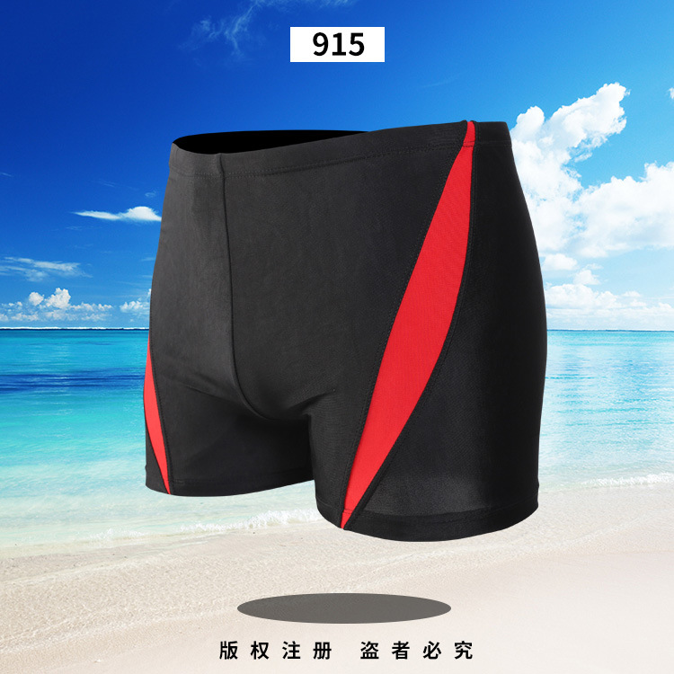 Men Swimwear Swimming Trunks Plus-sized Boxer Fashion Dyed Swimming Suit Adult Quick-Dry Industry Large Size Swimming Trunks 915