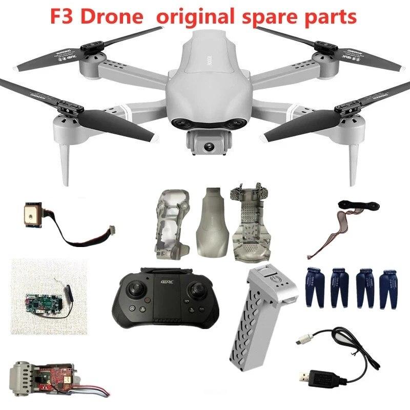 Аккумулятор F3 для дрона, оригинальные аксессуары, USB-кабель для зарядки, пропеллер, кленовый лист для 4D-F3, запасные части для GPS дрона, 23-25 мину...