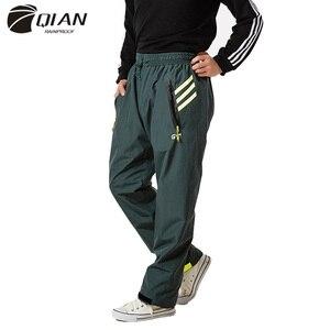 QIAN Impermeable Women/Men Raincoat Outdoor Thicker Rain Pants Waterproof Trousers Motorcycle Fishing Camping Rain Gear Pants