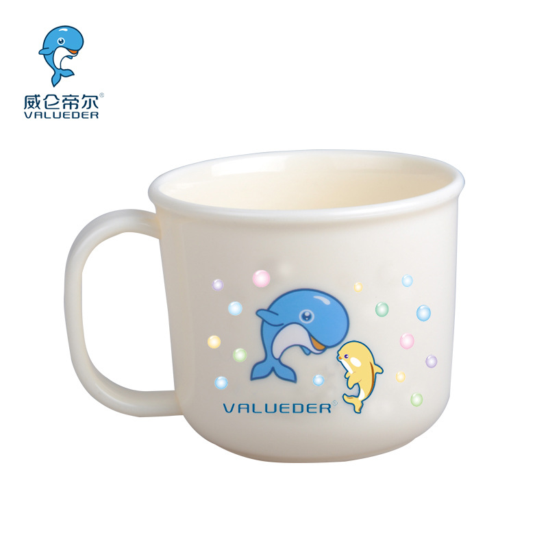 Valueder Baby Milk Cup