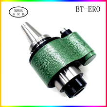 Высокая Точность ER масляный флейта Нож хвостовик BT40 BT50 ERO ERO32 ER32 холодная Поворотная холодная ручка внутри держатель инструмента шпинделя