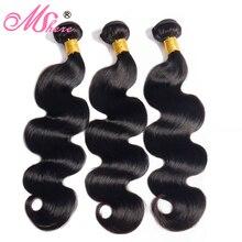3 バンドルブラジル実体波の毛延長 10 28in Mshere 100% 人毛 4 バンドル 300 グラム自然な色非レミー毛織り