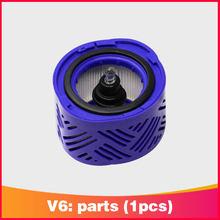 Hepaポストフィルターassy交換ダイソンV6 SV07 motorhead SV09絶対/合計掃除機スペアパーツ