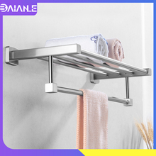 Bathroom Towel Rack Hanging Holder Stainless Steel Wall Mounted Bar Shelf Robe Storage