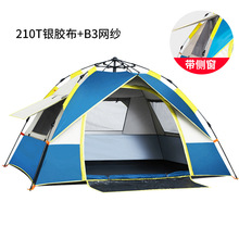 Outdoor double 3-4 Person Camping Tent automatic quick opening sun proof beach camping tent bswolf 3 4persons double deck camping tent outdoor self driving camping hydraulic speed automatic tent 2use and 3use tent