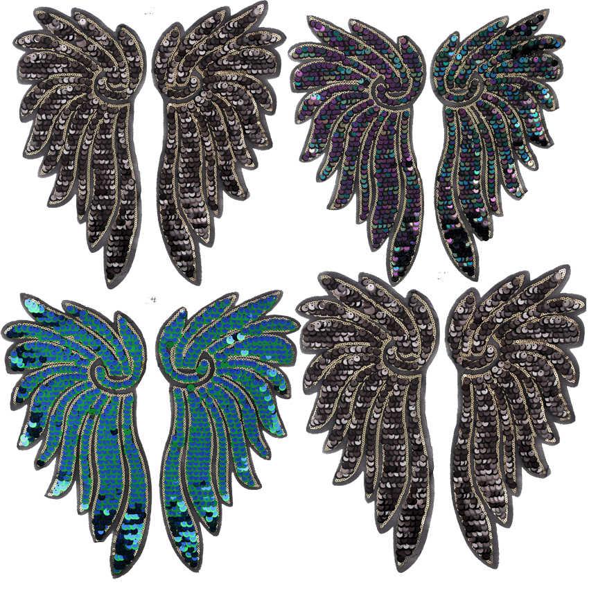 2 個ビッグフラワー衣料用パッチ天使の羽スパンコールパッチ大パッチ Parches 縫うビッグスパンコールパッチヴィンテージ apliques