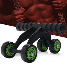 Sistema de abdominales para Fitness, entrenamiento de 4 ruedas, ejercicio de Fitness completo, entrenador de pecho portátil, más seguro de usar
