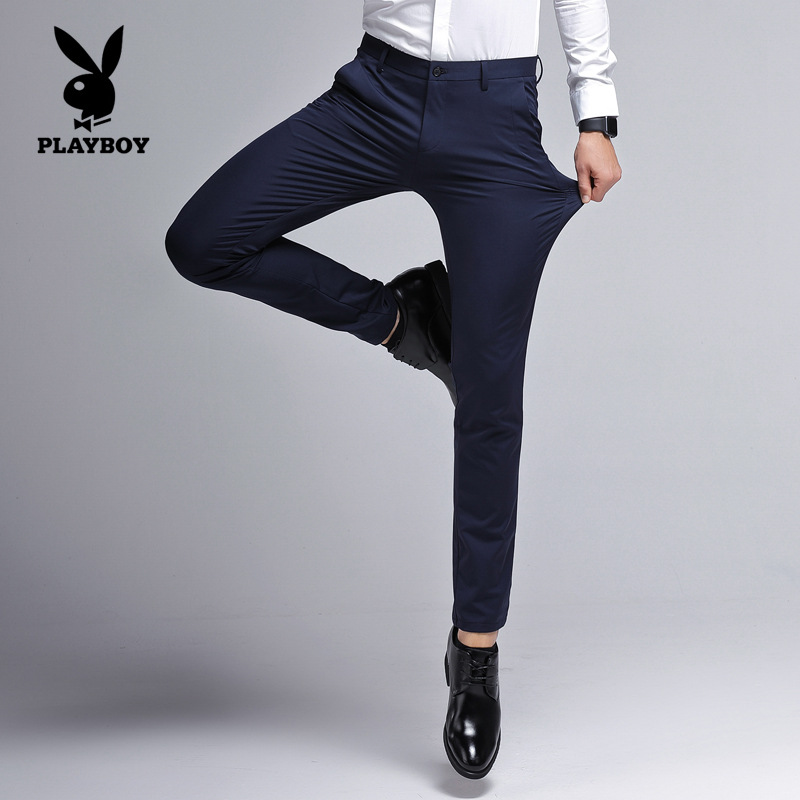 PLAYBOY Men's Business Casual Elasticity Straight-Cut Casual Trousers Men's Agent