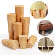 1 шт 8 20 см Высота твердые деревянные ножки для мебели Наклонный