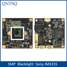 5MP camera IP Mô đun, Sony IMX335, TPsee TH38M8, Blacklight