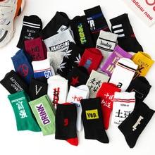 Socks Men's Trend Leisure Sports Sweat-absorbent Breathable Letters Cotton Socks In The Tube Street Skateboard Harajuku Socks