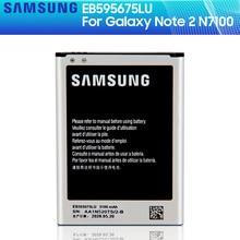 סמסונג מקורי סוללה EB595675LU עבור Samsung Galaxy הערה 2 N7100 N7102 N719 N7108 N7108D NOTE2 3100mAh