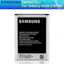 แบตเตอรี่SAMSUNG EB595675LUสำหรับSamsung Galaxyหมายเหตุ2 N7100 N7102 N719 N7108 N7108D NOTE2 3100MAh
