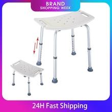 Bench-Stool-Seat Shower-Chair Bath Height-Adjustable Elderly 7-Gears Baby Non-Slip Tubs