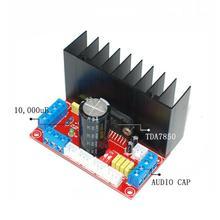 HIFI MOSFET HIFI TDA7850 4 канала домашний усилитель доска автомобильный аудио усилитель доска 4x50 Вт WM-032 усилитель