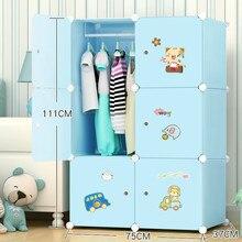Детский шкаф с мультипликационным принтом, экономичный деревянный детский пластиковый Собранный простой Тканевый шкаф для хранения ребенка