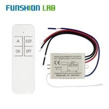 Funshion 1 ウェイ ac 220 v rf リモコンデジタルワイヤレスリモートコントロールスイッチの on/オフ天井ファンパネル制御スイッチ電球