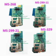 For PSP1000 original used Wireless network card module for PSP 1000 memory stick card slot board MS 329 MS 268 MS 299