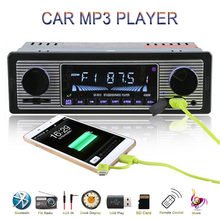 Reprodutor de mp3 do carro da saída de áudio do autoradio rca com controlo a distância