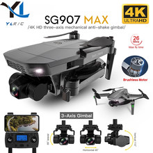 2021 nowy SG907 MAX drone 5G Wifi 4K HD 3 osi kamera kardanowa obsługuje TF szeroki kąt FPV bezszczotkowy zdalnie sterowany Quadcopter Dron SG906 PRO 2
