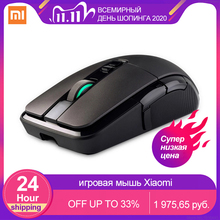 Original Xiaomi Wireless Mouse Gaming 7200DPI RGB Backlight Game Optical Rechargeable 32 bit ARM USB 2.4GHz Computer Mouse