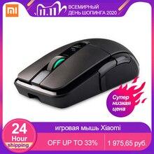 Oryginalny Xiaomi bezprzewodowa mysz do gier 7200DPI RGB podświetlenie gry optyczne akumulator 32 bit ARM USB 2.4GHz mysz komputerowa