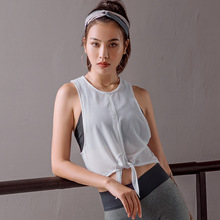 Yoga Tank Top Women Singlet Gym Crop Mesh Sports Women's Wear Dance Quick Dry Vest Knitted Cloth