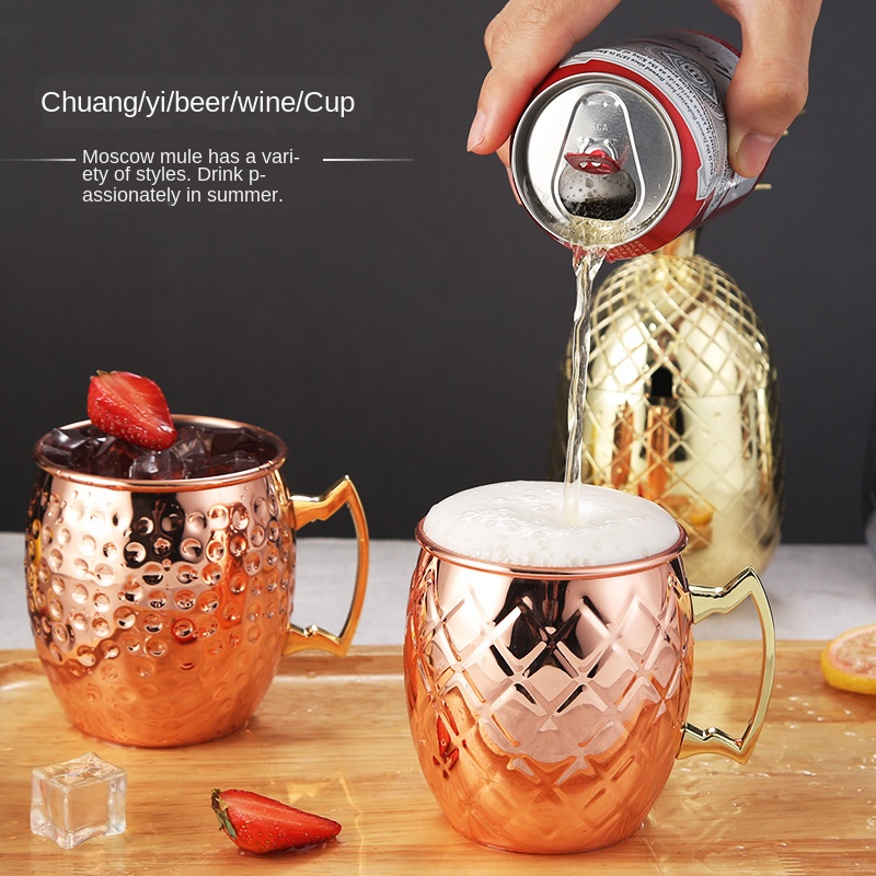 400ml Stainless Steel Copper Plated Moscow Mule Mug Coffee Cup Wine Glass
