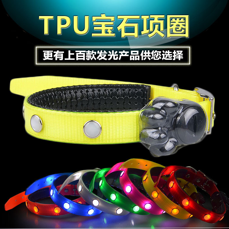 Hot Sales Pet Supplies LED Neck Ring TPU Gemstone Colorful Shining Night Light Puppy Dog Traction Rope
