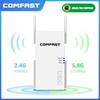 1200M ~ 2100Mbps ripetitore WiFi Wireless a doppia banda 2.4G e 5.8G amplificatore WiFi a lungo raggio ripetitore di segnale con 4 antenne router wifi