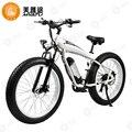 [MYATU] Умный складной электровелосипед 20 26 дюймов мини электрический велосипед 48 В литиевая батарея городской электровелосипед мощный горны...