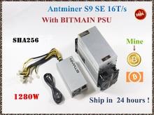 Bitmain usado antminer s9 se 16th/s com fonte de alimentação btc bch mineiro melhor do que antminer s9 13.5t 14t s9k s11 s15 s17 t9 + t15 t17