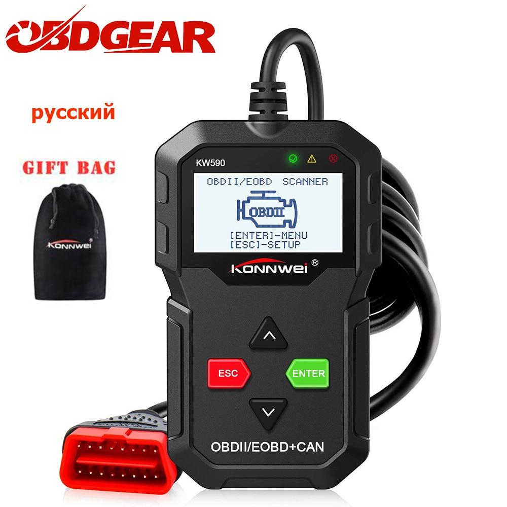 2020 Konnwei KW590  OBD2 Scanner Car Diagnostic Scanner  OBD 2  Auto Diagnostic Tool Better ELM327 ODB2 Auto Diagnositic Scanner