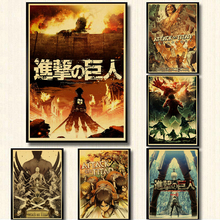 Posters Japanese Painting Wall-Sticker Kraft-Paper Image Room-Bar Titan Attack Clear