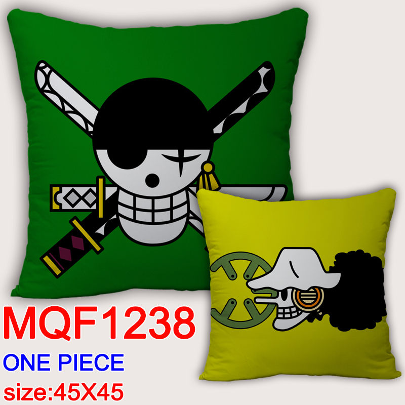 MQF1238