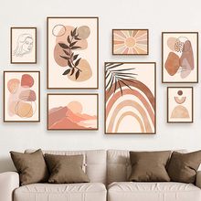 Abstract Sunrise Rainbow Leaves Geometry Wall Art Canvas Painting Nordic Posters And Prints Wall Pictures For Living Room Decor