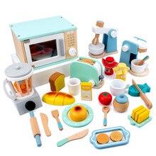 Conjuntos de brinquedos de madeira, conjuntos de brinquedos de madeira para crianças com trocas de pai/filho, cultivação, brinquedos de cozinha