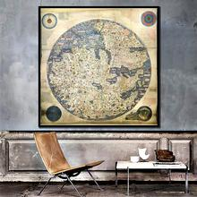 60x60cm Fine Canvas Painting HD Office Bedroom Living Room Wall Decoration Map Vintage Decor Painting hd printing poster art on canvas 5 pieces hindu god ganesha elephant frame painting modular decoration living room wall pictures