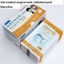 Mascarilla quirúrgica desechable para niños, 5/10/20/50/100 Uds., 3 capas, flexibles, con correas de metal para la nariz, Mascarillas médicas transpirables, paquete individual